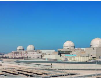 """国家能源局:""""十四五""""末核电运行装机容量达到7000万千瓦"""