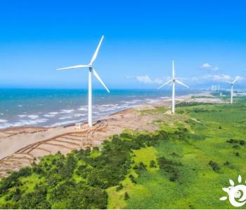 台湾最新15GW拍卖,最高电价5毛8!