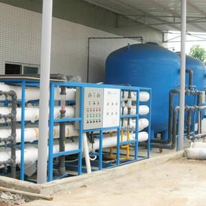 水处理设备厂家 单级反渗透设备