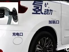 成本高!运营贵!车企竞速氢燃料产业链上游!