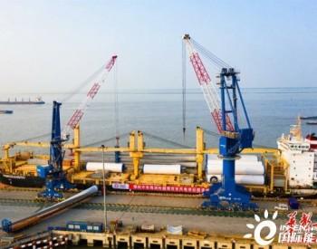 """中国中车首个海外风电整机项目顺利""""出海"""""""