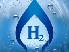 广东佛山:引领我国氢能产业实现高质量发展