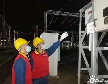 新疆和田地区皮山县8次地震,电网运行正常