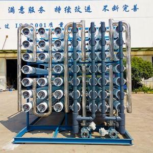 工业纯水设备 反渗透纯水设备 工业反渗透设备厂家
