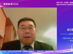 中国驻德大使馆科技处一等秘书孙国旺:在能源转型的核心可再生能源和提高能效方面德国做了哪些? (0播放)