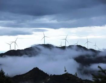 重磅!《贵州省风电光伏发电项目管理暂行办法》印发!