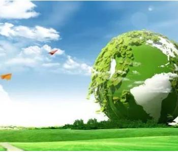 纪检监察机关纠治生态<em>环保领域</em>整改走过场搞形式问题