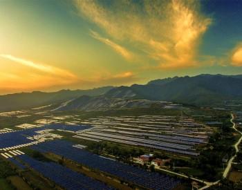 贵州印发风、光管理两大政策,力促新能源产业高质
