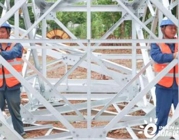 莱荣高铁全线首条500kV高压线迁改工作启动