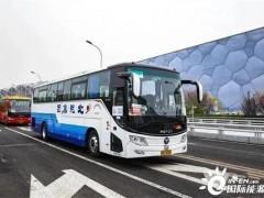 北汽福田将投放600辆氢能客车服务<em>冬奥会</em>