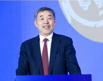 李俊峰:构建新型电力系统更需要法律制度的保