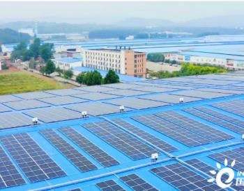 """助力""""碳中和"""",古瑞瓦特服务许昌首山焦化11MW项目"""