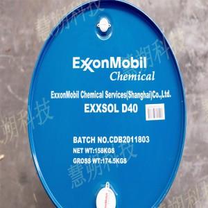 美孚Exxsol D40,无色透明溶剂