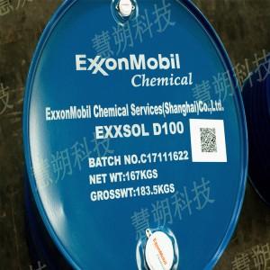 Exxsol D100,闪点100的美孚脱芳烃溶剂