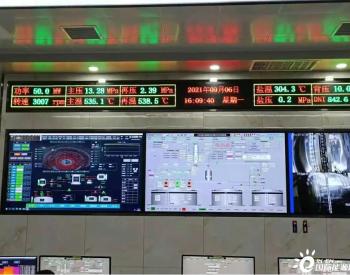 中国能建哈密<em>光热项目</em>成功实现全容量并网