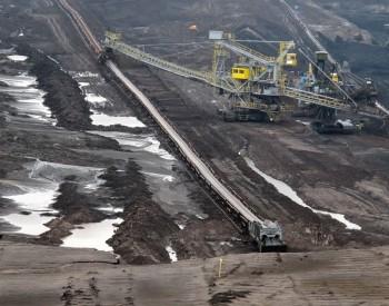 关于降低和撤消煤矿一级安全生产标准化等级的公告