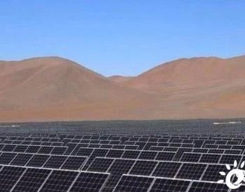 乌兹别克斯坦启动500兆瓦光伏项目招标
