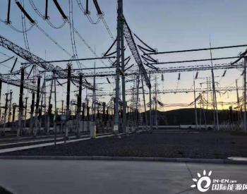 中国能建山西院设计尚义500千伏变电站2号主变扩建工程投运