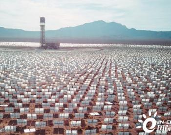 铁姆肯公司在快速增长的<em>太阳能行业</em>取得领先地位