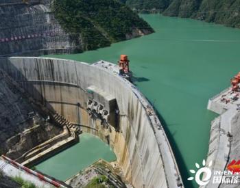 大渡河梯级水库群完成秋汛首次蓄水目标