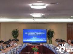 T3出行与江苏无锡智汇交通科技签署车联网商业化项