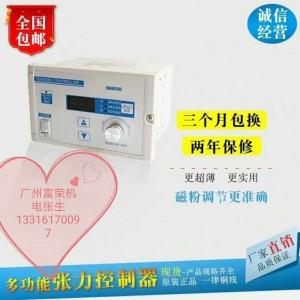 手动张力控制器、半自动张力控制器、全自动张力控制器