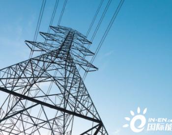 耐克森为美国芝加哥电网项目安装超导电缆
