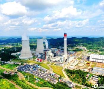 预计年发电量100亿千瓦时!四川省首台超超临界百万千瓦机组投运