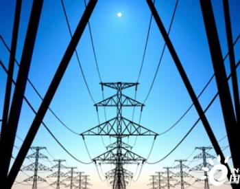 美国能源部电网现代化度量分析及对我国电网发展的启示