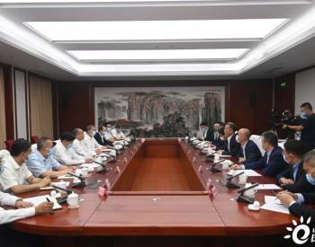 """共谋""""十四五""""!山西省政府与华润集团签署战略合"""
