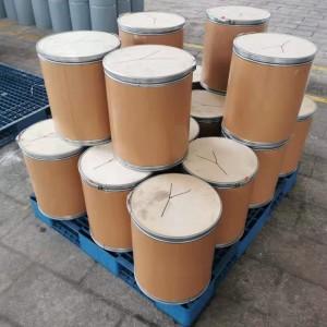 山东显影剂专用对苯二胺厂家价格