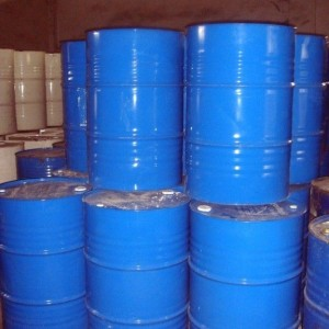 德巴原装 1,3-丙二胺高含量生产厂家