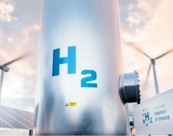 """""""双碳""""时代 <em>风光储氢</em>将成能源主体"""