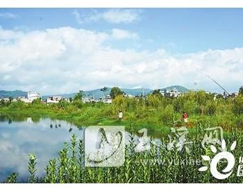 全域收集 全域处置 全域净化 云南省玉溪市星云湖