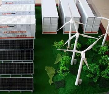 国际能源网-储能日报,纵览储能天下事【9月7日】
