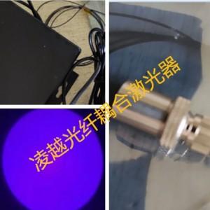 光纤耦合激光器