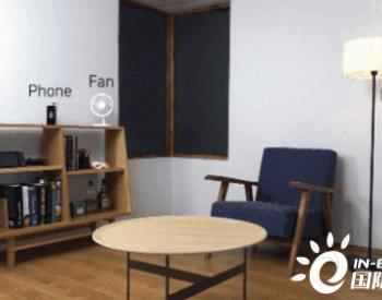 最新黑科技:房间级无线电力传输梦想成真,功率超