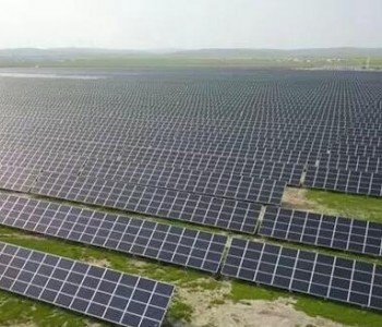 国际能源网 - 光伏每日报,众览光伏天下事!【202