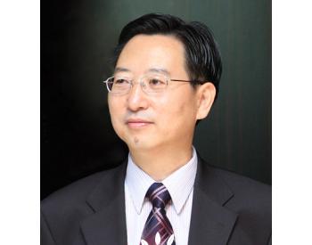 王志轩:新型电力系统11个创新方向