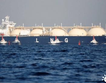 天然气价格飙升 LNG船转烧石油