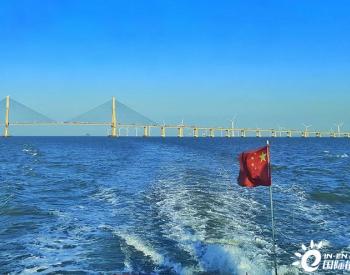 禾望助力舟山嵊泗海上风电场项目全容量成功并网
