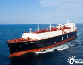 天然气价格飙升,<em>LNG船</em>开始烧油了