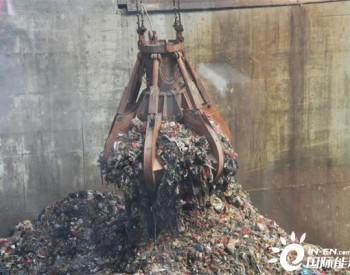 6座<em>生活垃圾</em>焚烧处理项目 安徽省合肥<em>生活垃圾</em>日处理规模达9000吨