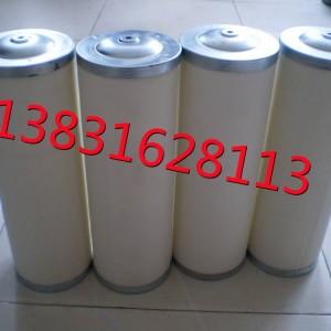 QX104008 QX104009康普爱油分芯