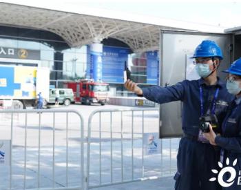 南方电网全力保障中国—东盟博览会供电