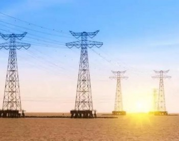 发改委推动开展绿色电力交易试点 新能源运营商或受关注