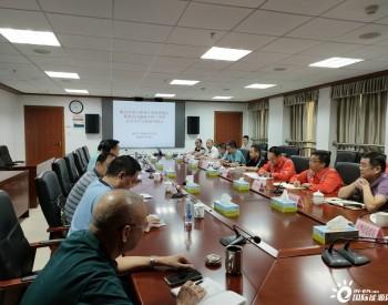 广东省梅州市<em>油气管道</em>专项排查整治联席会议办公室组织召开2021年第三季度安全生产分析研判例会