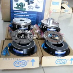 台湾仟岱牌|大陆富荣电磁离合器|电磁刹车器|电磁制动器