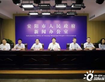 万人助万企|河南省安阳六个方面工作,保障煤电油气水运等生产要素