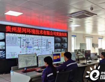 贵州省福泉市:提升工业固废处置能力 推动工业绿色循环发展